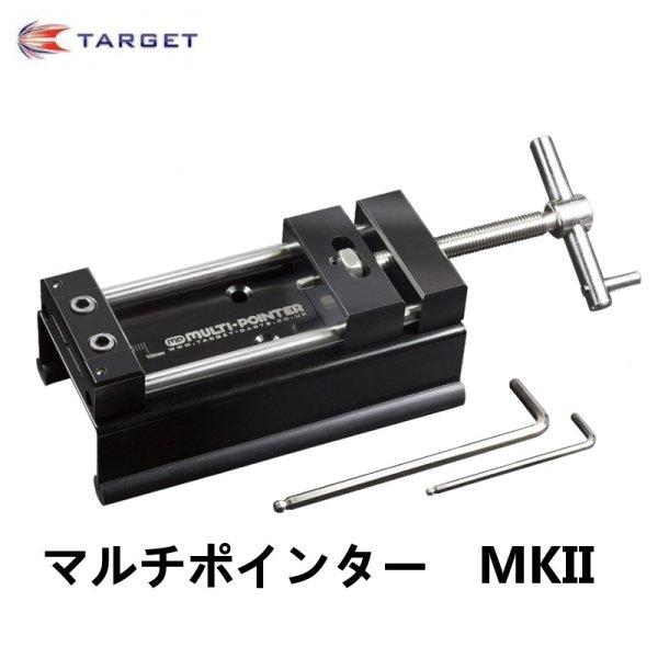 画像1: 特価 スティールティップ交換ツール TARGET マルチポインター MKII (1)