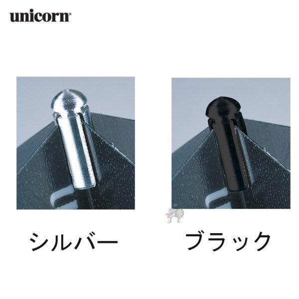 画像1: フライトプロテクター Unicorn プロフライトプロテクター (1)