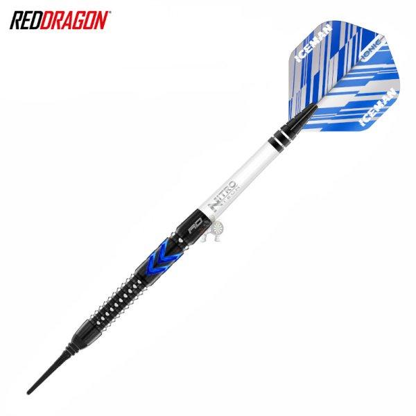 画像1: 税込み特価 ソフトダーツ RedDragon 2021 ガーウィン プライス ブルー アイス スペシャルエディション Gerwyn Price Blue Ice SE (1)